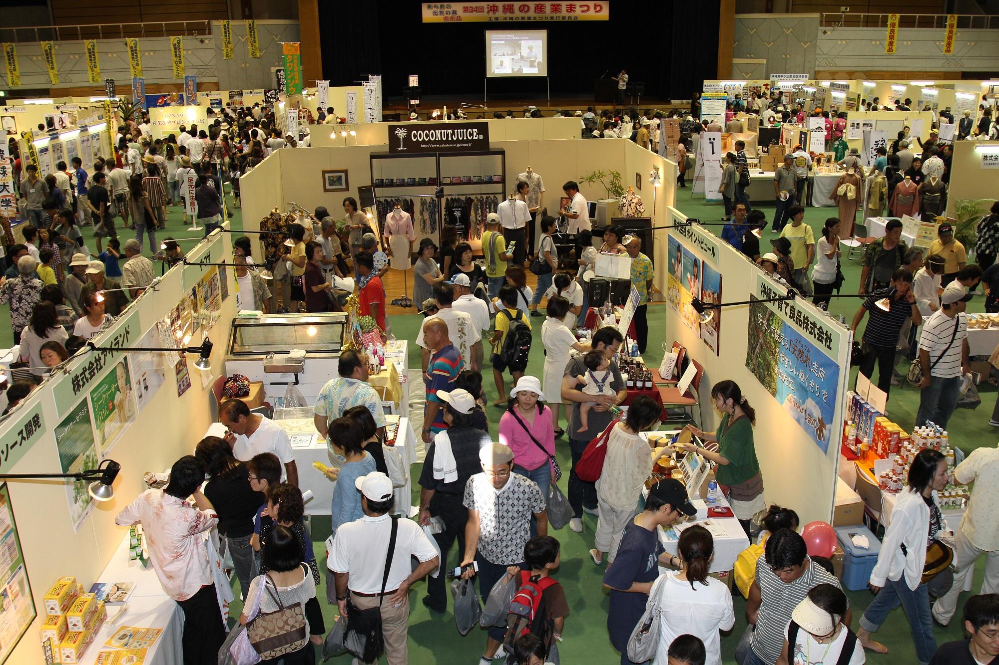 今年はオンライン開催!泡盛からやちむんまで♪沖縄の産業が一同に集まる「沖縄の産業まつり」10月24日(土)、25日(日)